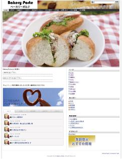 07パン屋