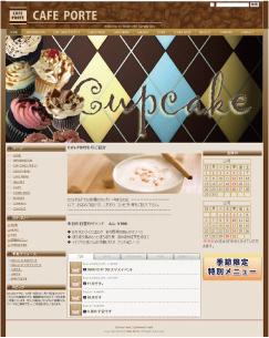 10カフェ