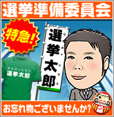 2011sen_ban_on